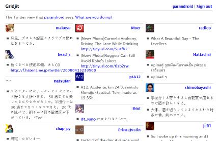 js-kit_430x278.jpg