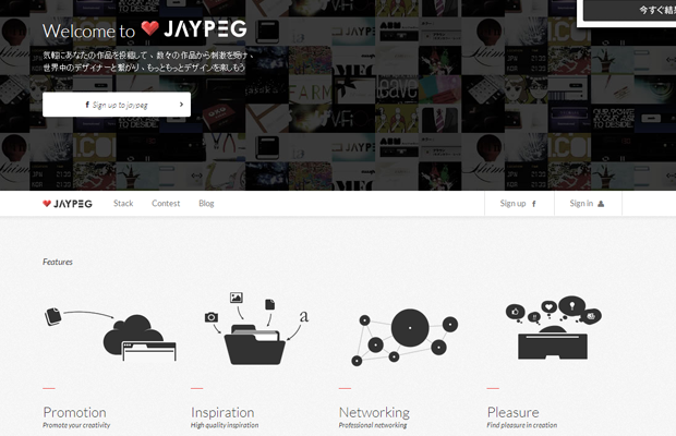 jpg jaypeg website japanese layout interface