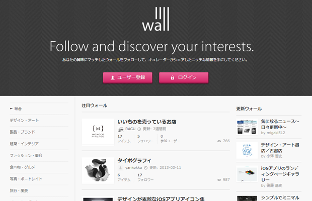 web design news articles japanese network