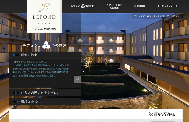 japanese real estate sales website layout