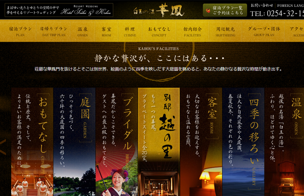 dark gold website interface design kahou japanese