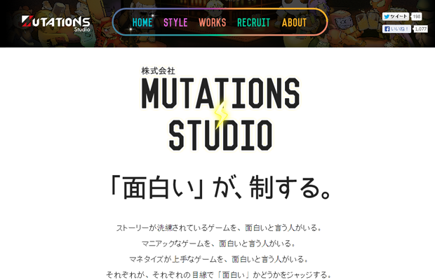 mutations studio ltd website japanese interface